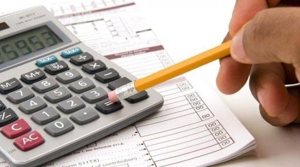 SuperVigilancia: 30 de agosto, fecha límite para el pago anual de contribución de supervisados